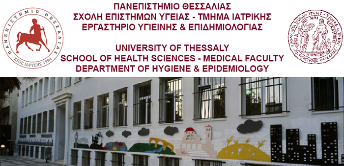 Lab of Hygiene and Epidemiology